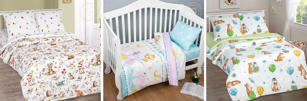 Комплекты детского постельного белья три штуки